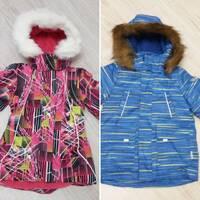 Термо куртка зима ТМ Garden Baby