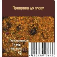 ХОРЕКА Приправи без солі Любисток кг