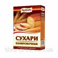 """Сухари панировочные коробка 170г """"Первомай"""" (1/20)"""