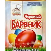 Краситель для яиц красный 5г (50шт)