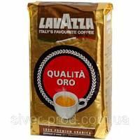 "Кофе ""Lavazza"" мелена Qualita Oro 250г вакуум ЗОЛОТА (1/20 или 40)"