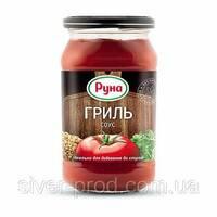"""Соус Гриль """"Руна"""" 485г ТВ (1/12)"""