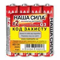 Батарейка Наша сила плюс ААА мини-пальчик в пленке 4шт (1/60)
