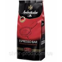 """Кофе """"Амбассадор"""" зерно Espresso Bar 1кг (1/6)"""