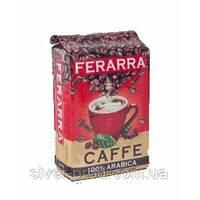 "Кофе ""FERARRA"" мелена 250г 100% Arabica брикет (1/18)"