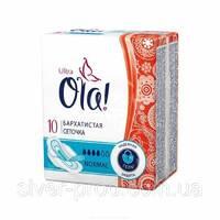 Прокладки Ola! Ultra Normal 4краплі Бархатистая сеточка 10шт (1/24)