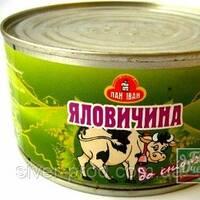 "Говядина к завтраку ""ГОСПОДИН ИВАН"" Ж/Б 525г (1/9)"