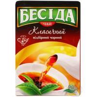 "Чай ""Беседа"" 80г Черный (1/40)"