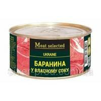 Meat Selected Баранина в собственном соке 325г же/бы (1/18) &