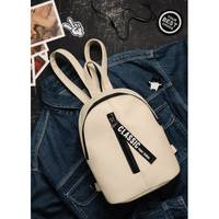 Рюкзак Sambag Mane SETe беж зум
