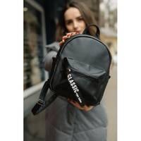 Женский рюкзак Sambag Talari SLD черный