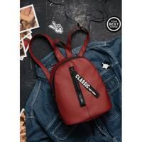 Рюкзак Sambag Mane SET бордо