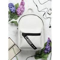 Рюкзак Sambag Talari MSSP белый