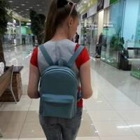 Женский рюкзак Sambag Brix BB голубой