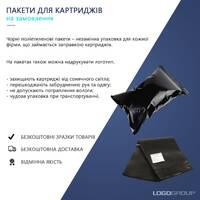 Пакети для картриджів / Чорні поліетиленові пакети