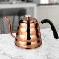 Чайник Opux Gold с термометром для заваривания кофе (1.2 л)