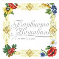 Схема для вишивки бісером і нитками Барвиста Вишиванка скатертини Народні Символи України 80х80 ТР030аБ5252