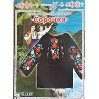 Схема для блузи