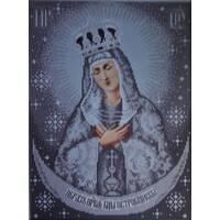 Схема Остробрамська Богородиця