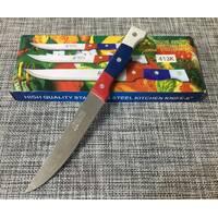 """Нож кухонный с цветной ручкой 6""""- 26см / 413К"""
