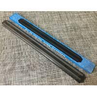 Магнитный держатель для ножей 55см / В700