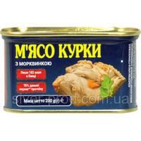 POWER BANKa Мясо курицы с морковкой 200г ключ же/бы (1/21)