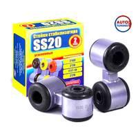 Cтойки стабилизатора ВАЗ 2110 (с резиновыми втулками), SS20