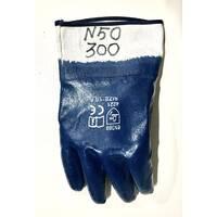 N-50 Бензомаслостойкие рабочие перчатки