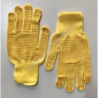 Уцененная двухсторонняя N-53 перчатка