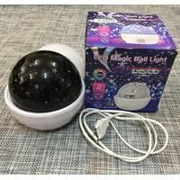 Ночник-проектор с Bluetooth
