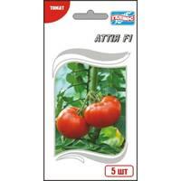 Семена томата Аттия F1 5 шт.