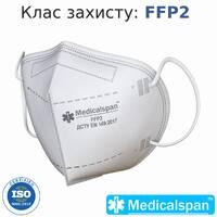 Півмаски фільтрувальні FFP2