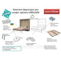 Комплект для шкаф- кровати двухспальной, мех. МЛА107