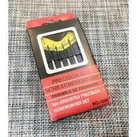 Набор часовых отверток 6 шт / 602А