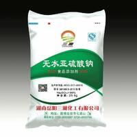 Сульфіт натрію (Sodium sulfite, вибілювач, консервант, холодагент)