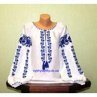 сорочка вишита жіноча , лляна. ручна вишивка