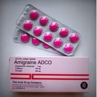 Амигрин Amigraine 30 табл Египет