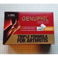 Genuphil Генуфил Женуфил бад для суставов Египет 50 табл