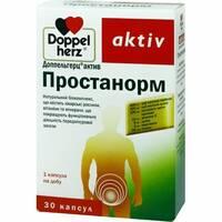 Простанорм 30 капсул Doppel Herz Aktiv