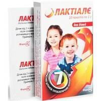 Лактиале для детей пак. 1г N10 Фармак