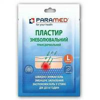 Лікувальний пластир обезбаливающий трансдермальный 10х14см №5 Paramed