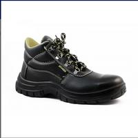 Ботинки Лидер 550П с металлическим носком летние