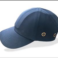 Каскетка защитная PW59 темно-синияя