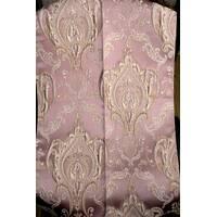 Ткань для штор в классическом стиле корона Розовый