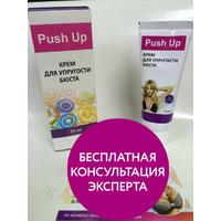 PUSH UP Крем для упругости бюста Пуш Ап, официальный сайт