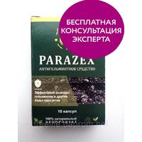 Parazex средство от глистов и паразитов Паразекс, официальный сайт
