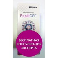 PapillOFF Спрей от папиллом и бородавок ПапиллОф, официальный сайт