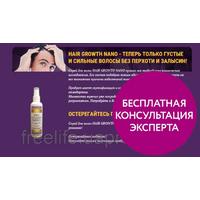 Hair Growth Nano для роста волос для мужчин, официальный сайт