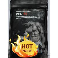 КСБ 55 протеин 150 гр, официальный сайт