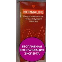 Normalife Нормалайф капли от давления, официальный сайт